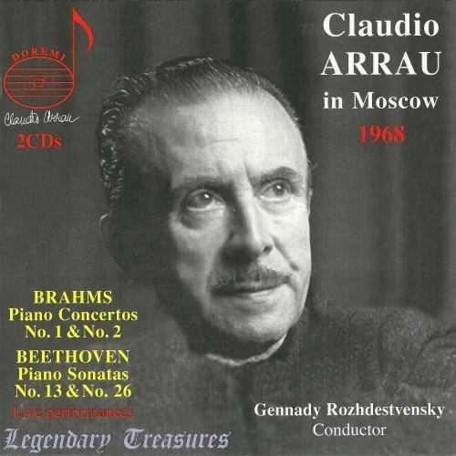 Arrau in Moscow 1968 (2 CD, FLAC)