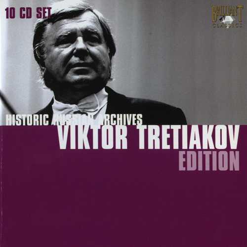 Historic Russian Archives: Victor Tretiakov Edition (10 CD box set, FLAC)