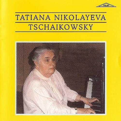 Nikolayeva: Tchaikovsky - Grande Sonata, Waltzes (APE)