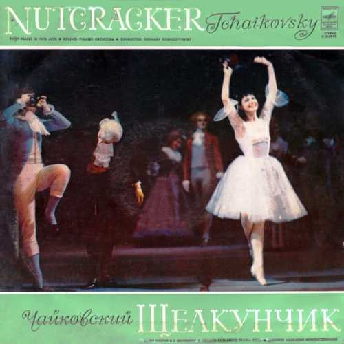 Rozhdestvensky: Tchaikovsky - Nutcracker (2LP 24/48)