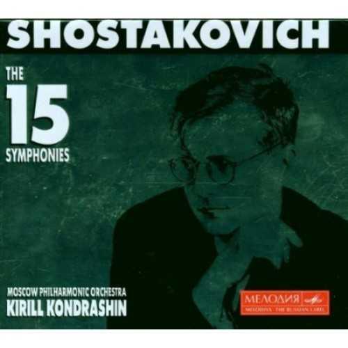 Kondrashin: Shostakovich - The 15 Symphonies (10 CD box set, FLAC)