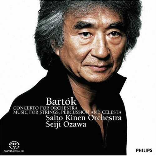 Ozawa: Bartok - Concerto for Orchestra, Music for Strings, Percussion and Celesta (DVD-A)