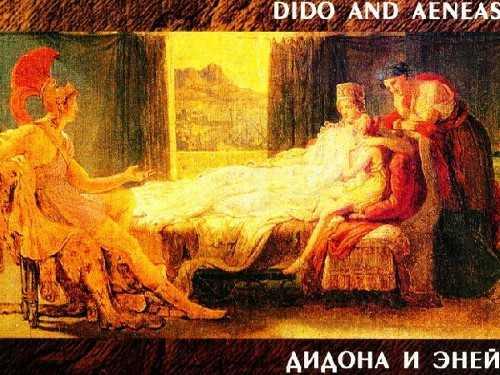 Nesterov: Purcel – Dido and Aeneas (APE)