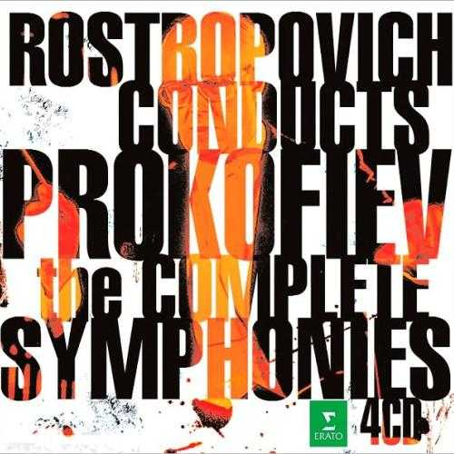 Rostropovich: Prokofiev - The Complete Symphonies (4 CD, APE)