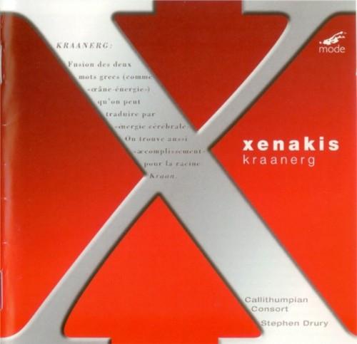 Drury: Xenakis - Kraanerg (APE)