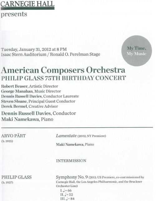 Philip Glass 75th Birthday Concert (FLAC)