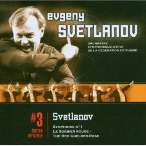 Svetlanov - Symphony no.1, The Red Guelder-Rose (FLAC)
