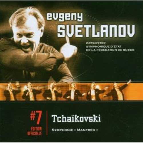 """Svetlanov: Tchaikovski : Symphonie """"Manfred"""" op.58 (FLAC)"""
