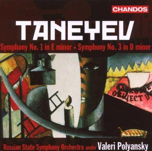 Sergey Taneyev - Symphony no.1, 3 (2 CD, FLAC)