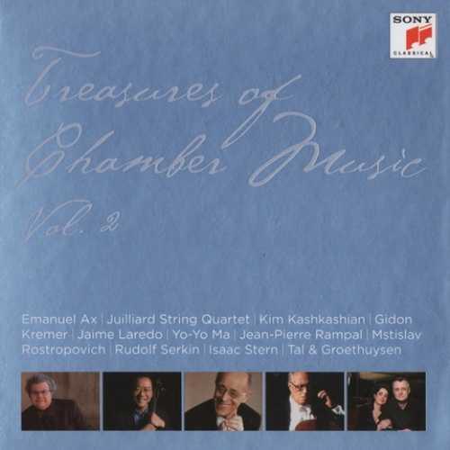 Treasures of Chamber Music vol.2 (10 CD box set, FLAC)