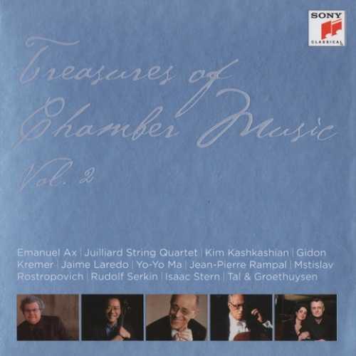 Treasures of Chamber Music vol.2 (10 CD box set, FLAC)