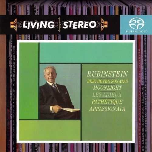 Rubinstein: Beethoven - Sonatas (SACD, ISO)