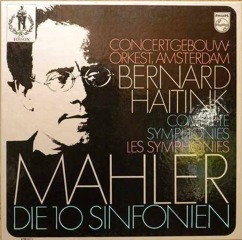 Haitink: Mahler - Symphonies (16 LP box set, FLAC, 24bit/192kHz)