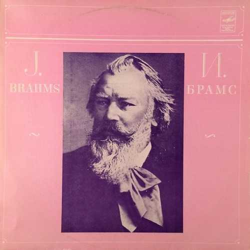 Maazel: Brahms - Piano Concerto no.2 (LP, 24bit/96kHz)