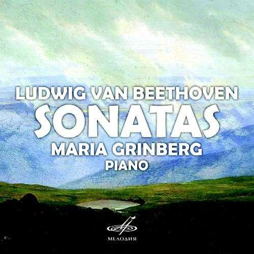 Grinberg: Beethoven - Piano Sonatas (9 CD box set, APE)