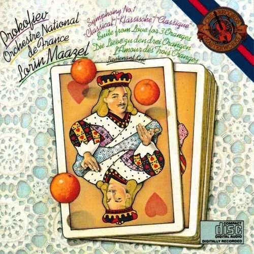 Maazel: Prokofiev - Symphony no.1, Suite from Love for Three Oranges, Lieutenant Kijé (FLAC)