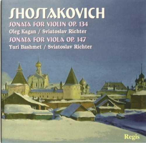 Kagan, Richter, Bashmet: Shostakovich - Sonatas for Violin and Viola (FLAC)