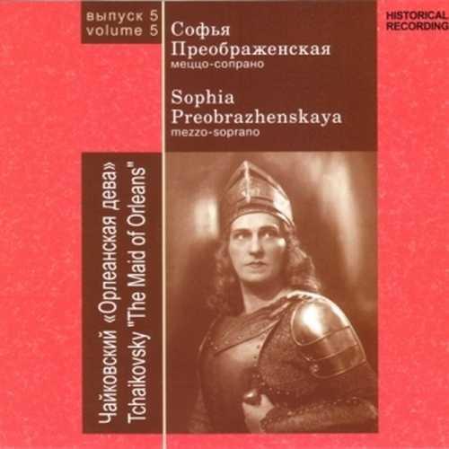 Preobrazhenskaya: Tchaikovsky - The Maid of Orleans (3 CD APE)