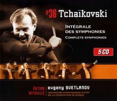 Svetlanov: Tchaikovsky - Complete Symphonies (5 CD, FLAC)