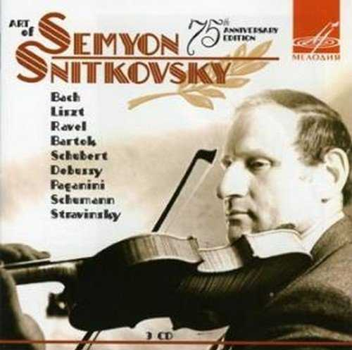 The Art of Semyon Snitkovsky (3 CD, FLAC)