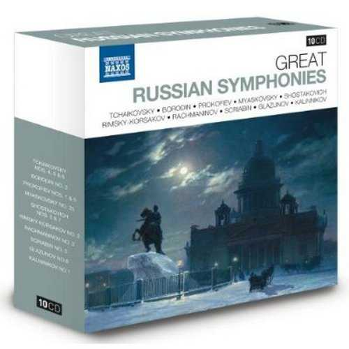 Naxos 25th Anniversary. Great Russian Symphonies (10 CD box set FLAC)