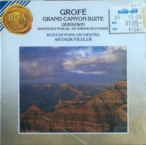 Fiedler: Grofe - Grand Canyon Suite (24/44 FLAC)