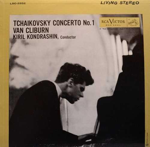 Kondrashin: Tchaikovsky - Concerto no.1 (24/192 FLAC)