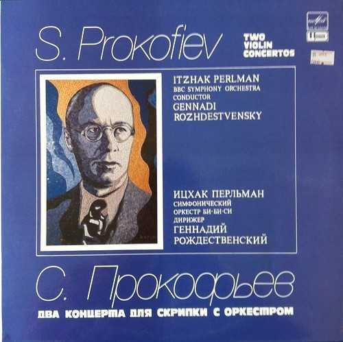 Rozhdestvensky, Perlman: Prokofiev - Two Violin Concertos (LP 24/96 FLAC)