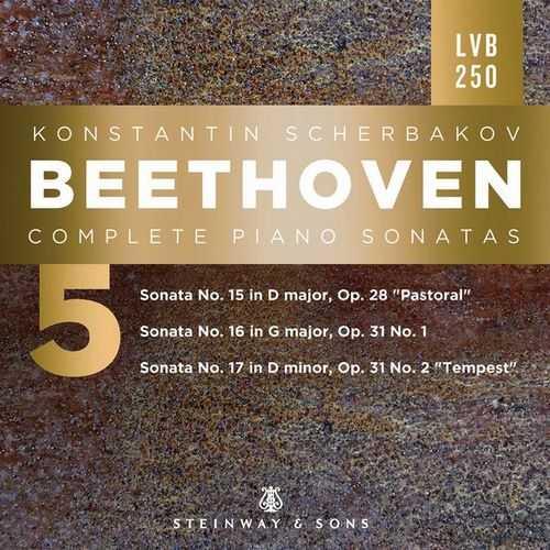 Scherbakov: Beethoven - Complete Piano Sonatas vol.5 (24/96 FLAC)