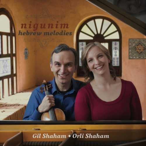 Shaham: Nigunim. Hebrew Melodies (24/44 FLAC)