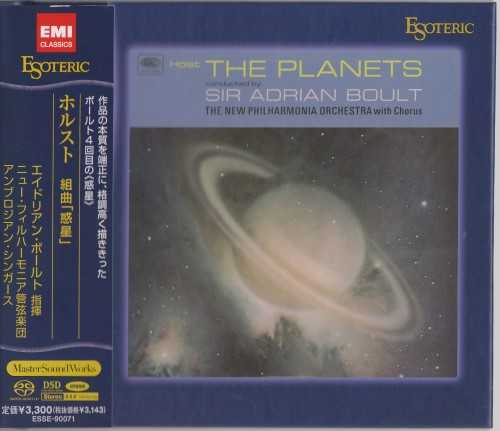 Boult: Holst - The Planets (SACD ISO)