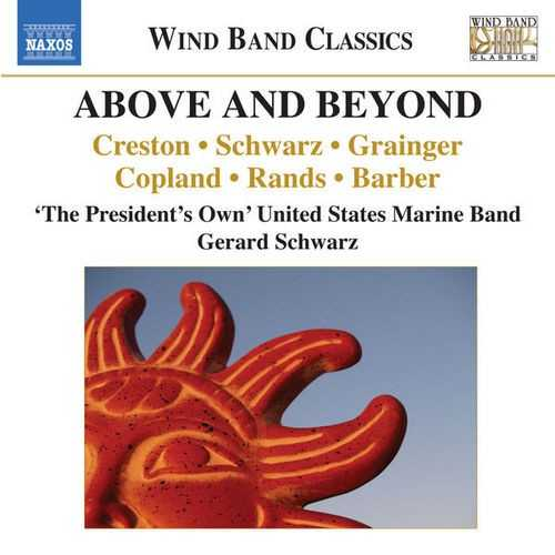 Schwarz - Above and Beyond (24/44 FLAC)