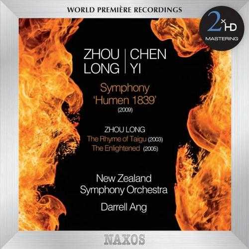 "Ang: Yi - Symphony ""Humen 1839"", Long - The Rhyme of Taigu, The Enlightened (24/192 FLAC)"
