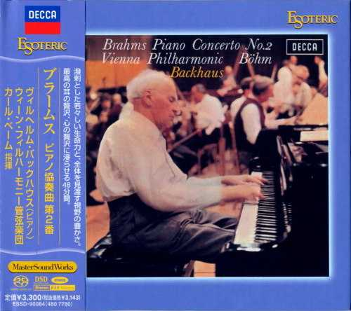 Böhm, Backhaus: Brahms - Piano Concerto no.2 op.83 (SACD)