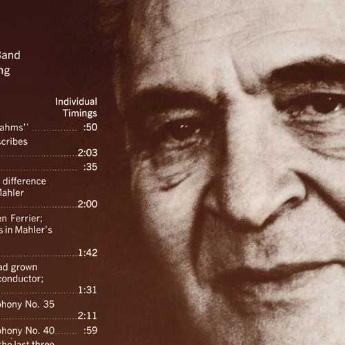 Bruno Walter Recollects (24/96 FLAC)