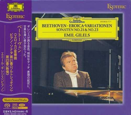 Gilels: Beethoven - Eroica Variations, Piano Sonatas no.21,23 (SACD)