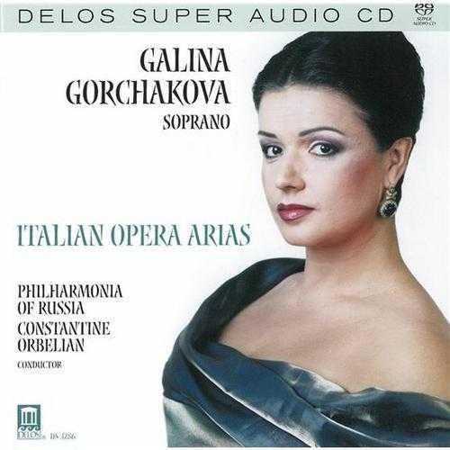 Gorchakova, Orbelian - Italian Opera Arias (24/88 FLAC)