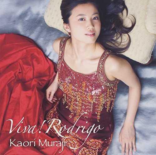 Kaori Muraji - Viva! Rodrigo (24/48 FLAC)