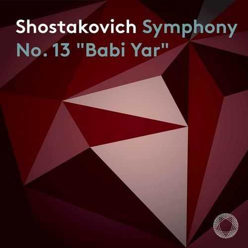 Karabits, Tsibulko: Shostakovich - Symphony no.13 'Babi Yar' (24/96 FLAC)