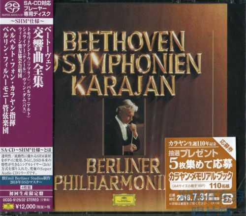 Karajan: Beethoven - The 9 Symphonies (SACD ISO)