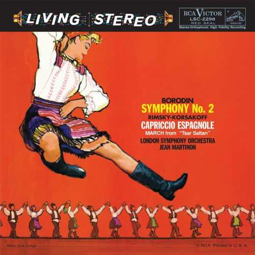 Martinon: Borodin - Symphony no.2, Rimsky-Korsakov - Capriccio Espagnol (SACD DFF)