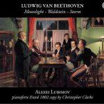 Lubimov: Beethoven - Piano Sonatas no.14 'Moonlight', 21 'Waldstein', 17 'Storm' (24/88 FLAC)