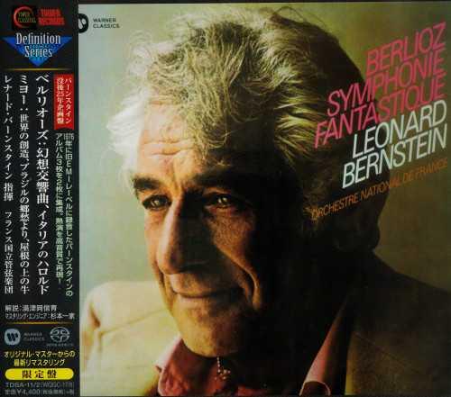 Bernstein, Mclnnes: Berlioz: Symphonie Fantastique, Milhaud (SACD)