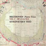 Sitkovetsky Trio: Beethoven - Piano Trios vol.1 (24/96 FLAC)
