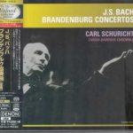 Schuricht: Bach - Brandenburg Concertos (SACD)