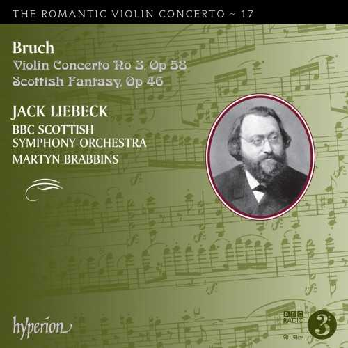 The Romantic Violin Concerto vol.17 (24/96 FLAC)