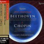Esoteric 30th Anniversary. Zarafiants: Beethoven - Piano Sonatas, Chopin - Ballade no.1, Scherzos (SACD)
