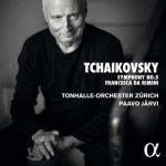 Jarvi: Tchaikovsky - Symphony no.5, Francesca da Rimini (24/96 FLAC)