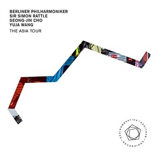 Berliner Philharmoniker - The Asia Tour (24/96 FLAC)