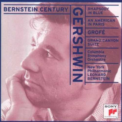 Bernstein: Gershwin - Rhapsody in Blue, An American in Paris, Grofe - Grand Canyon Suite (24/96 FLAC)